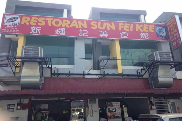 Restaurant Sun Fei Kee