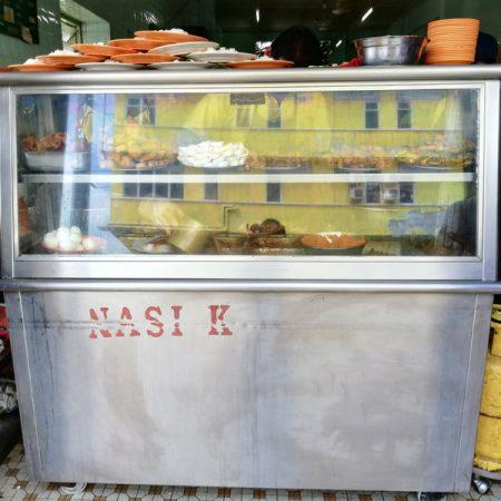 Nasi Ayam Merah (Nasi Ganja) @ Kedai Kopi Yong Suan