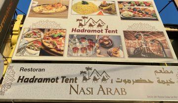 Hadramot Tent